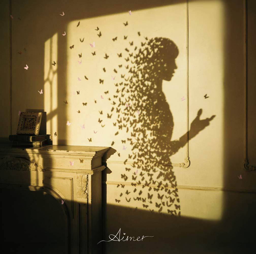 花びらたちのマーチ/Aimer 旅立ちの春を歌った曲【POWER PUSH】