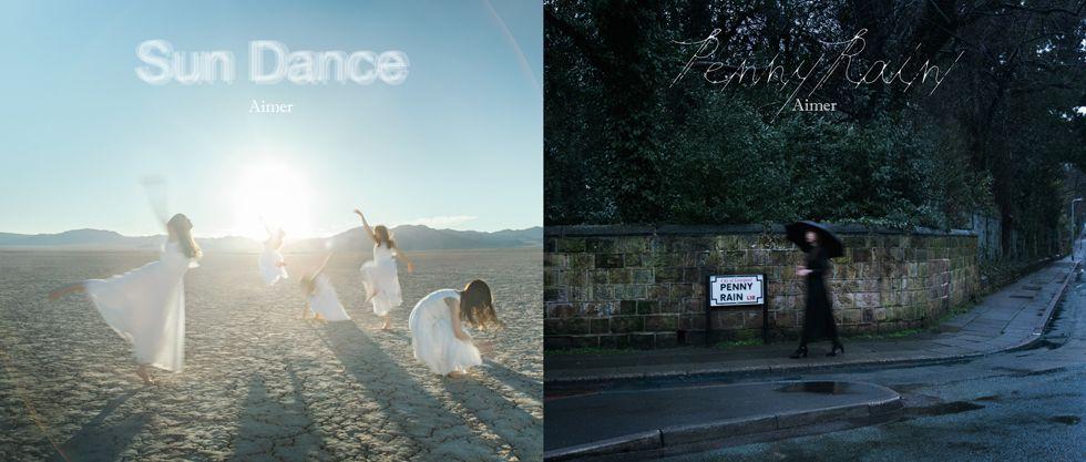 【MV】Aimer ニューアルバムから「3min」のMVを公開!【POWER PUSH】