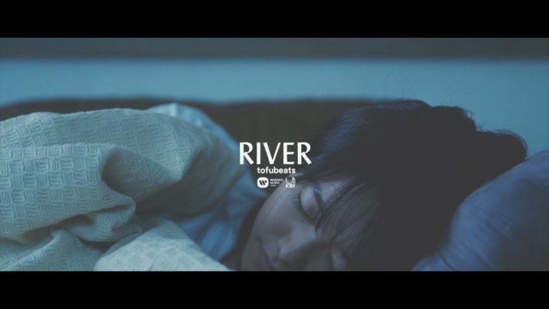 【MV】RIVER「tofubeats」川の流れのようなテンポが心地よい曲【POWER PUSH】