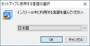 AOMEI BackupperでSSDのクローンを簡単に作成する方法