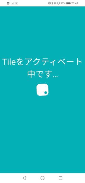 Tileのセットアップ方法