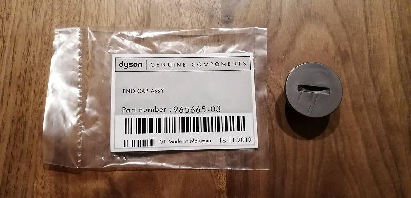 dysonのエンドキャップ